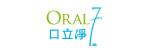 Oral7 口立淨