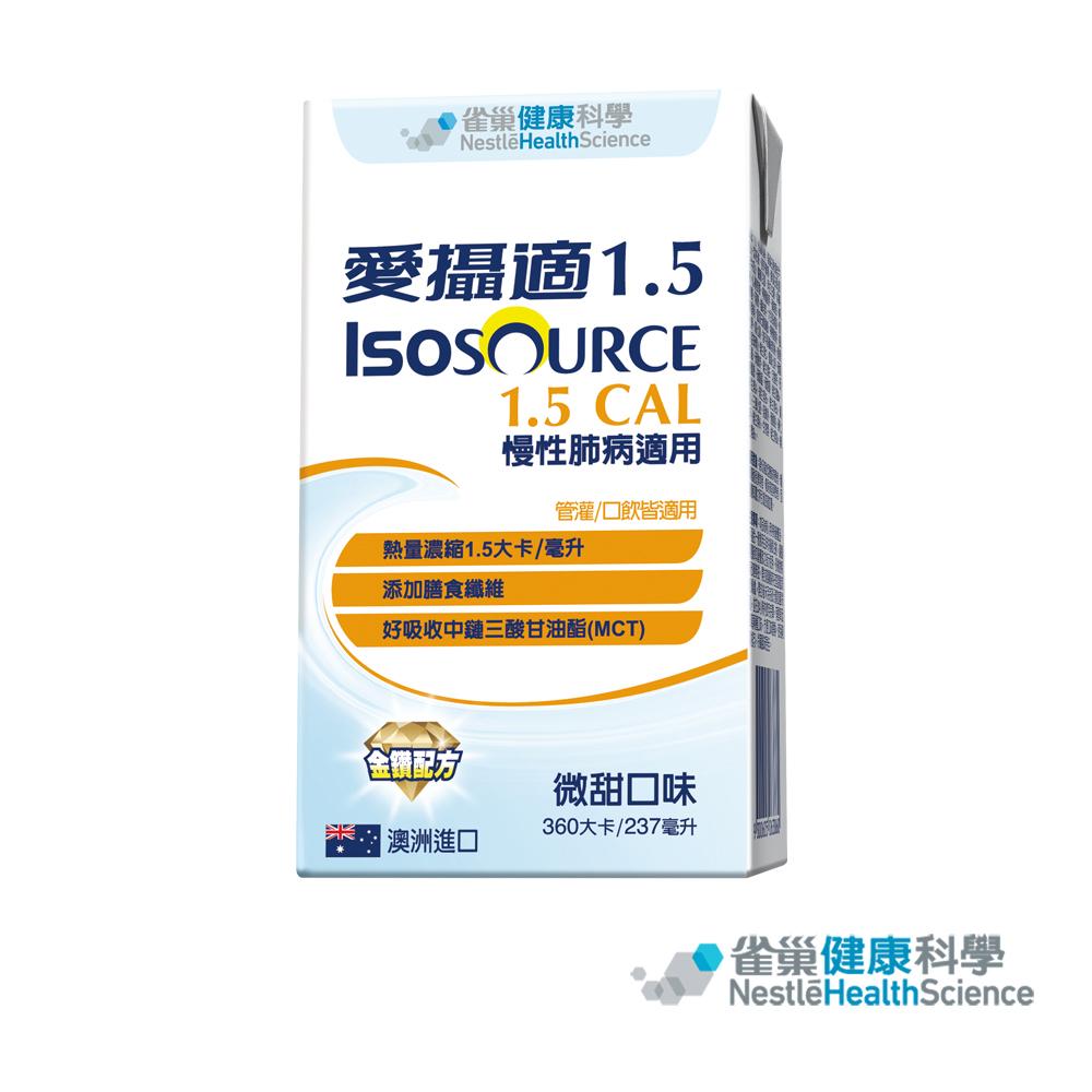 雀巢 愛攝適1.5含纖維配方-微甜口味(24入/箱)