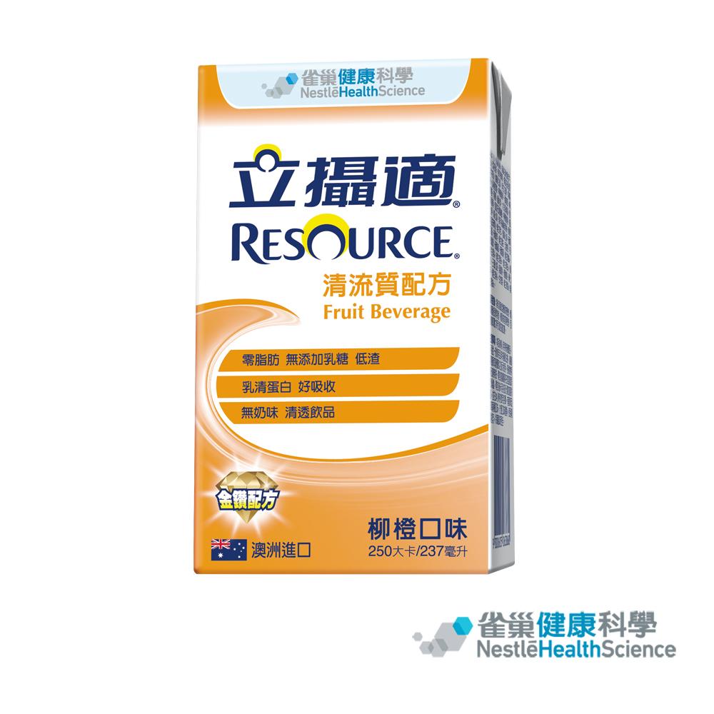 立攝適 清流質配方-柳橙口味(24入/箱)