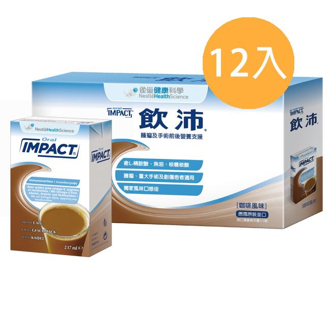 IMPACT飲沛 瓶裝即飲配方(咖啡) ( 237ml x12入/盒)