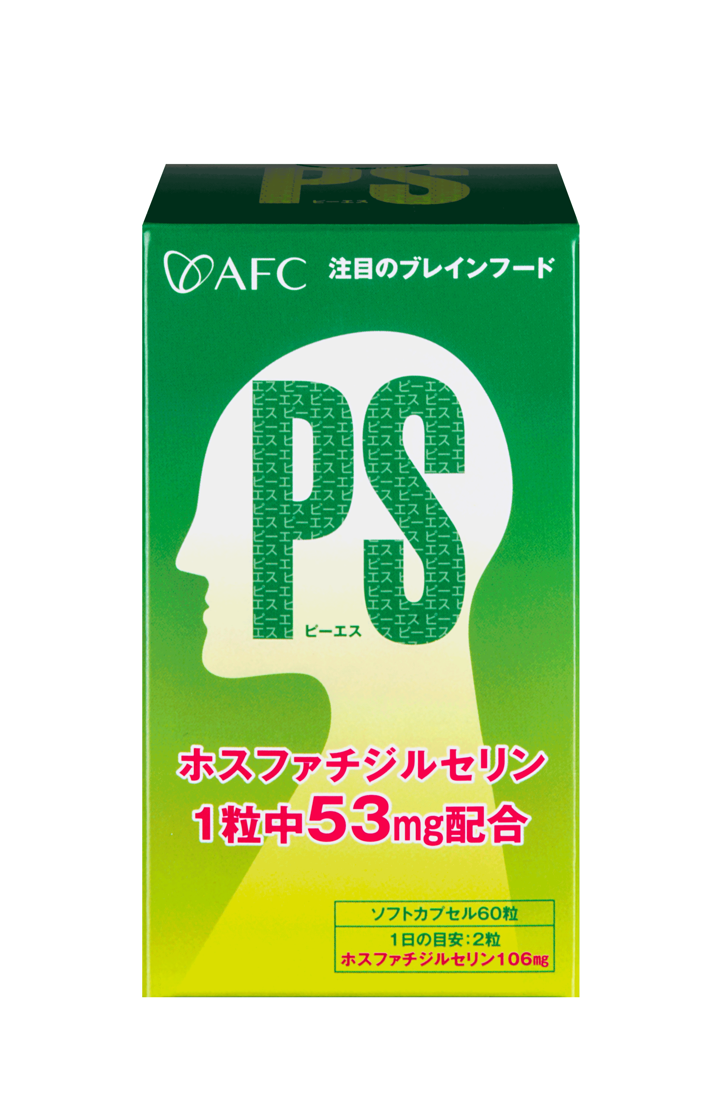 AFC宇勝淺山 記清PS膠囊食品