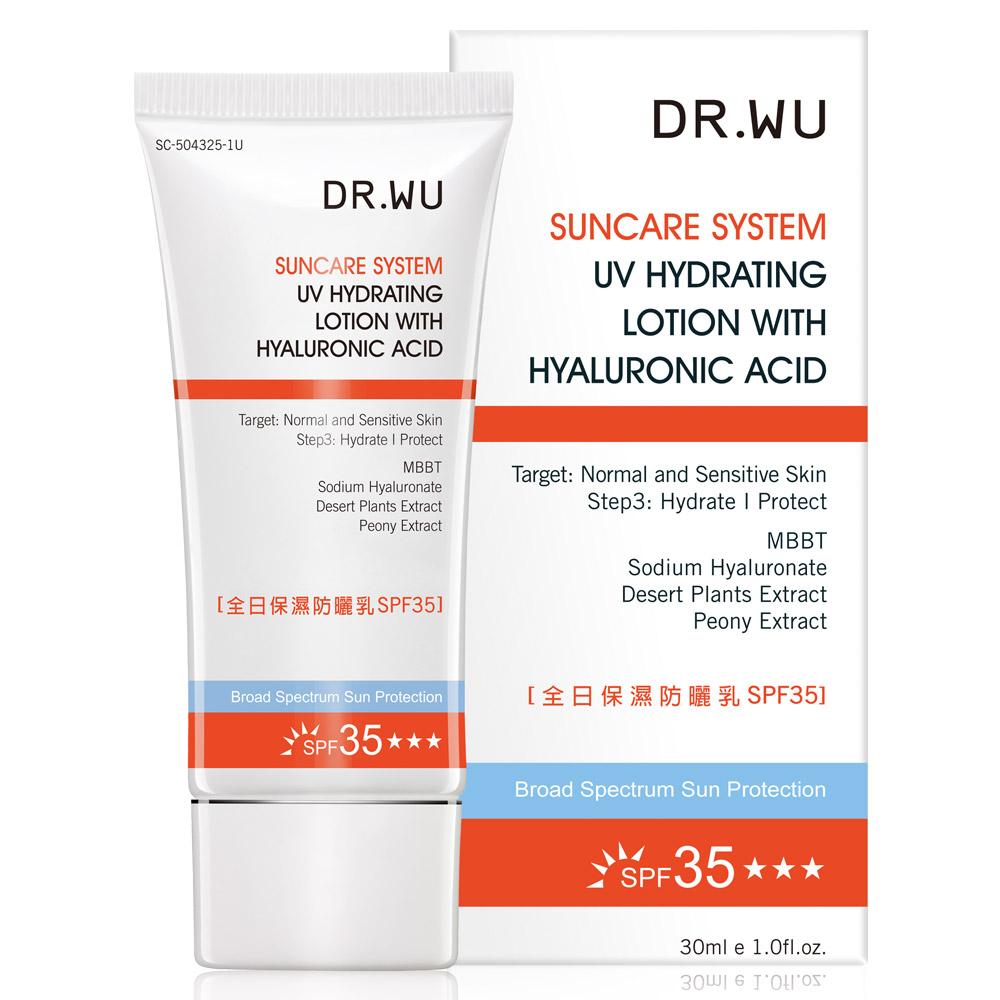 DR.WU达尔肤 全日保湿防晒乳SPF35 30ml (短效出清,效期至2019/03)
