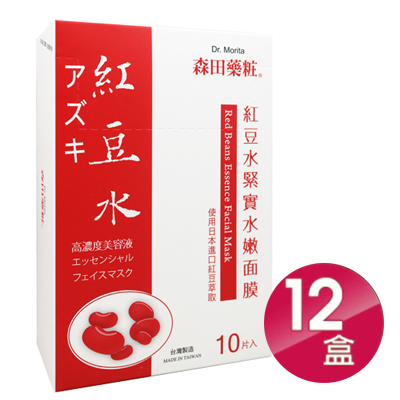 森田藥粧 紅豆水緊實水嫩面膜箱購組(12盒/箱)