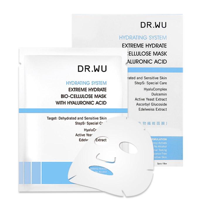 DR.WU达尔肤 保湿亮白生物纤维面膜 3入