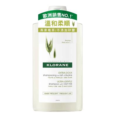 KLORANE蔻羅蘭 燕麥全效溫和洗髮精