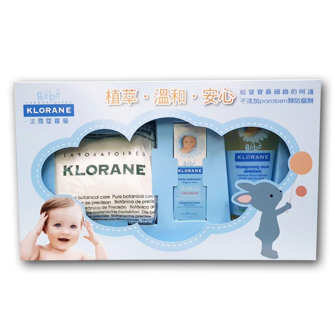 KLORANE蔻蘿蘭 寶寶清潔保濕禮盒