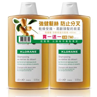 KLORANE蔻蘿蘭 防斷修護洗髮精 400ml 1 1組 (短效出清;末效期至2019/01)
