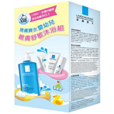 理膚寶水 嬰幼兒親膚舒敏沐浴組