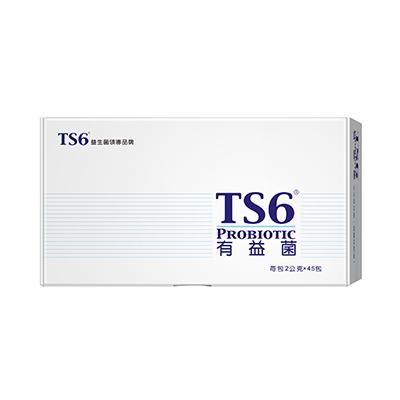 TS6 益生菌 有益菌 (45包/盒)