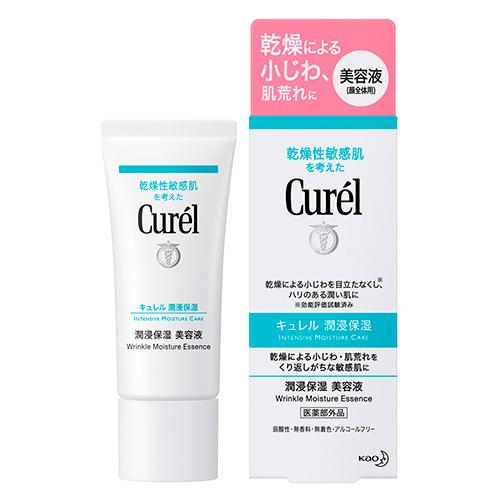 Curel珂潤 屏護力保濕鎖水精華