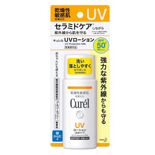 Curel珂潤 潤浸保濕防曬乳SPF50 <臉.身體用>
