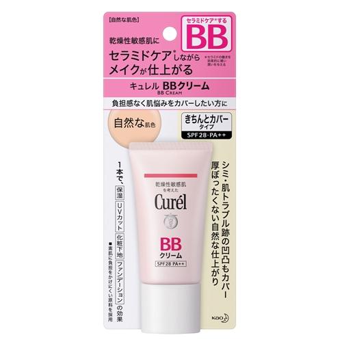 Curel珂潤 潤浸保濕屏護力BB霜(自然膚色)SPF28