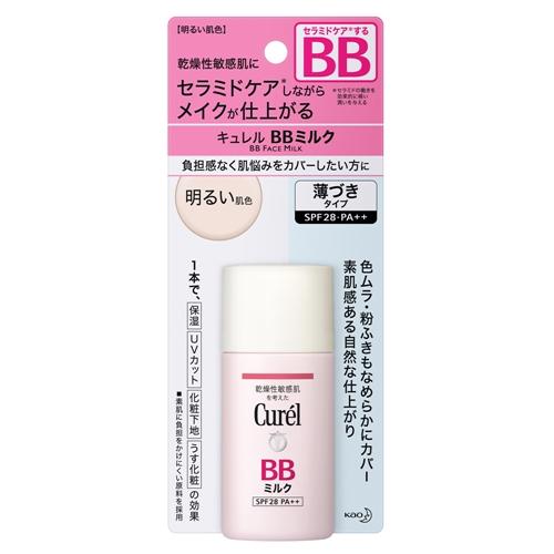 Curel珂潤 潤浸保濕屏護力BB乳(明亮膚色) SPF28