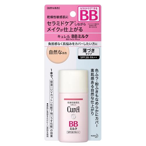 Curel珂潤 潤浸保濕屏護力BB乳(自然膚色) SPF28