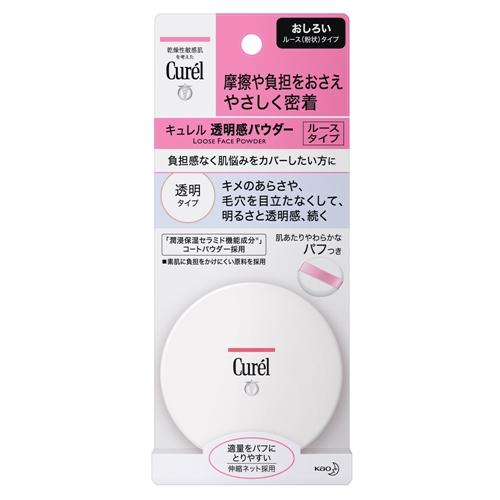 Curel珂潤 潤浸保濕屏護力蜜粉