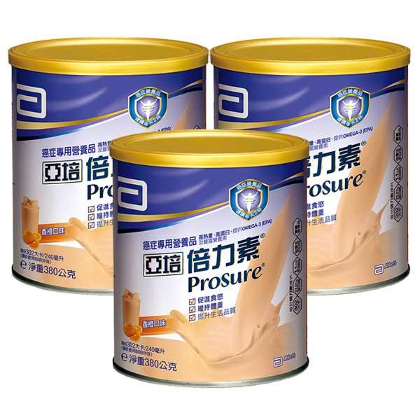 亞培 倍力素粉狀配方(香橙口味) 380g 3入