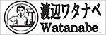 Watanabe渡邊製藥