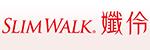 SLIM WALK 孅伶