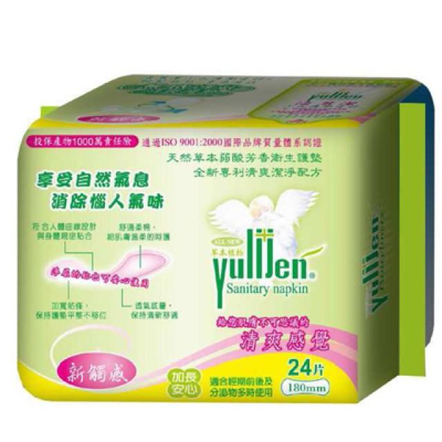 優麗潔 天然草本衛生加長型護墊-24片 180mm (60包/箱)