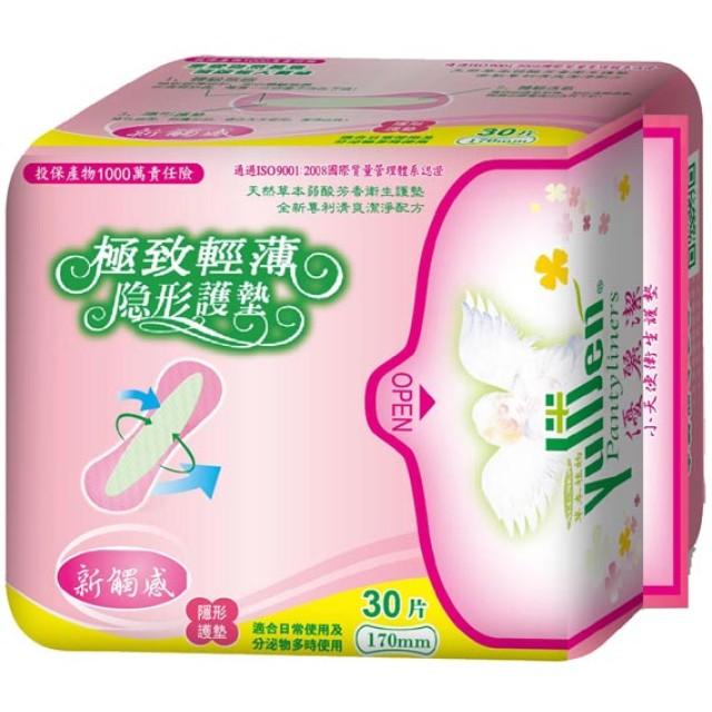 優麗潔 天然草本超薄隱型衛生護墊-30片 170mm (30包/組)
