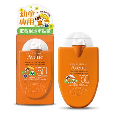 Avene雅漾 寶貝防曬液SPF50+(耐水配方) 30ml