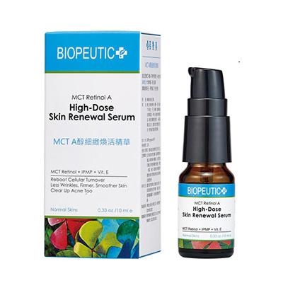 Biopeutic葆療美 MCT A醇細緻煥活精華(居家型) 10ML