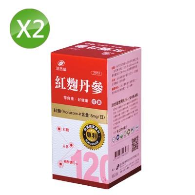 港香蘭 紅麴丹參膠囊(120粒)(二入組)