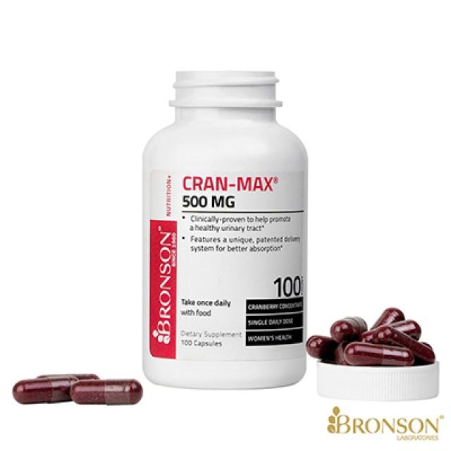 Bronson博爾生 極效蔓越莓膠囊