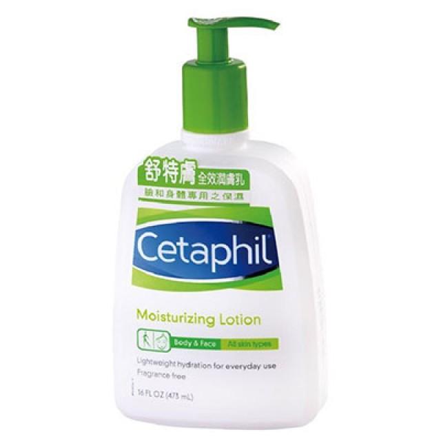 Cetaphil舒特膚 全效潤膚乳(8折優惠)