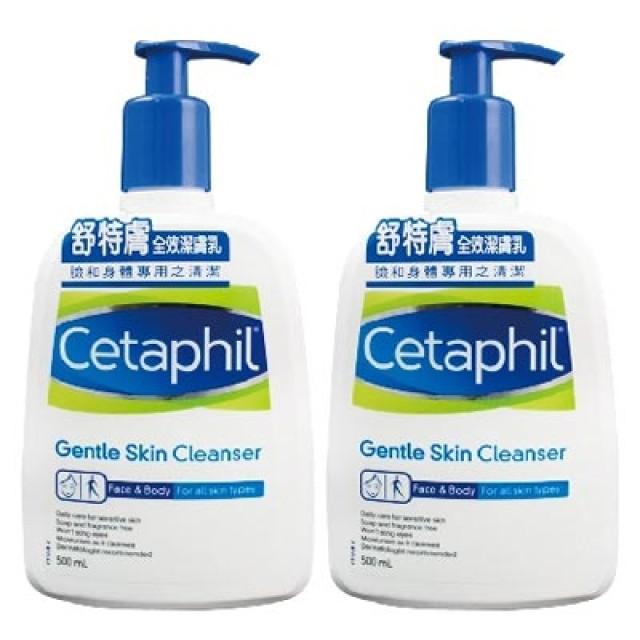 Cetaphil舒特膚 全效潔膚乳加倍特惠組