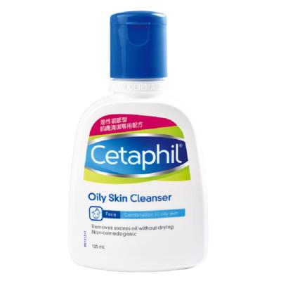 Cetaphil舒特膚 溫和潔膚乳-油性肌膚專用(8折優惠)