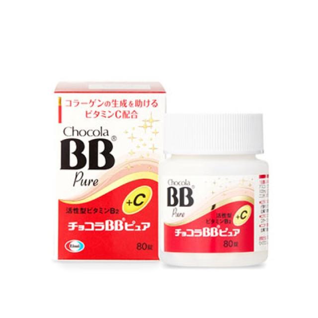 俏正美Chocola BB Pure 糖衣錠 B+C 80錠