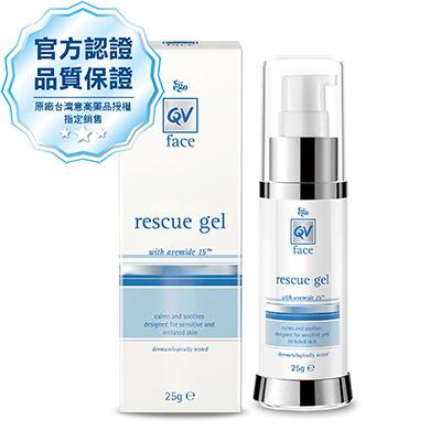 Ego意高 QV Face舒敏燕麥醯胺超涵水保濕精華 25g