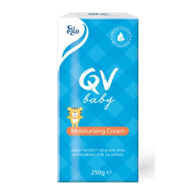 Ego意高 QV嬰兒呵護乳霜250g (寳貝壓頭包)