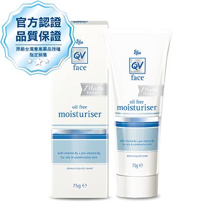 Ego意高 QV face 舒敏燕麥醯胺無油保濕精華乳 75g