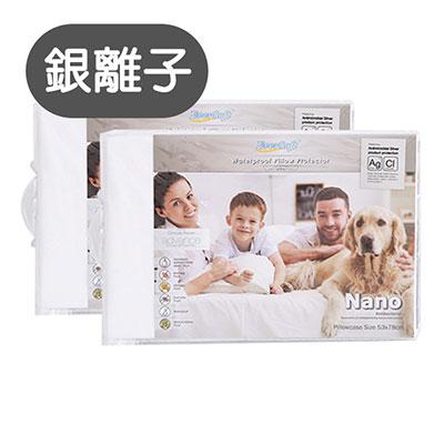 EverSoft® 寶貝墊® Nano 奈米抗菌離子 枕頭保潔墊 2入/一組