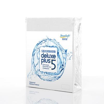 EverSoft® 寶貝墊® Deluxe Plus5 五面式床墊保潔墊