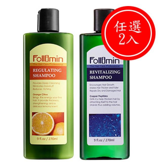 Follimin髮利明 洗髮精任選二入組