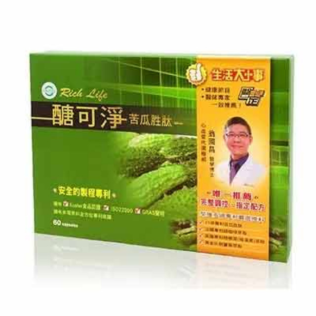 J&H 晶璽 醣可淨-BMEP專利定序苦瓜胜肽(60入) 買5送1 **限時優惠