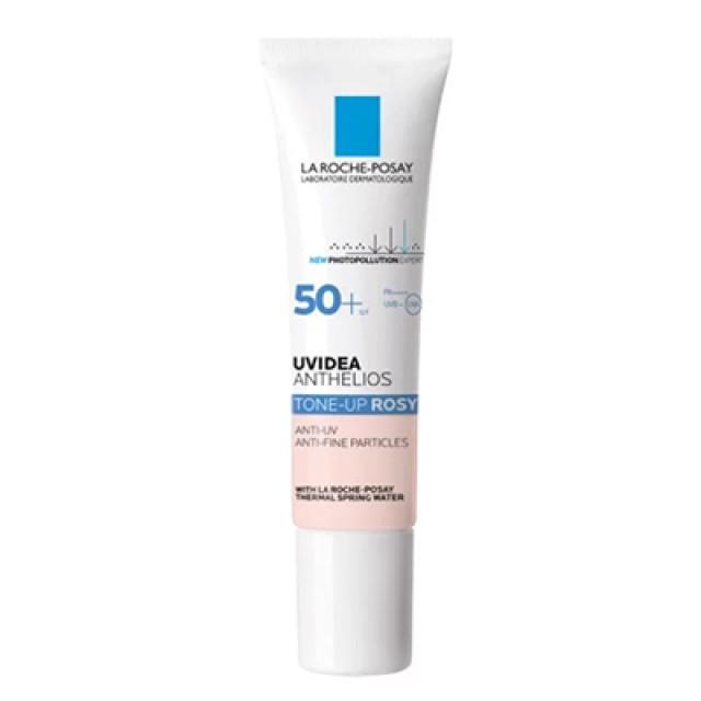 理膚寶水 全護清透亮顏妝前防曬隔離乳UVA PRO 30ml (瑰蜜霜)