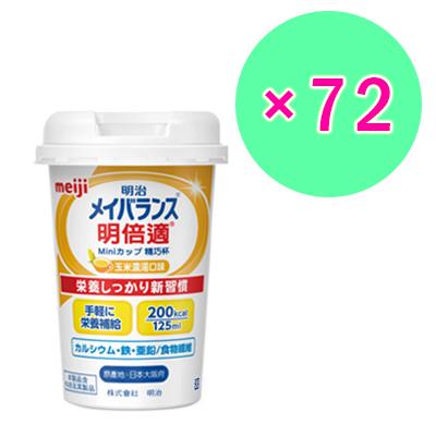 Meiji明治 明倍適精巧杯-玉米濃湯 三箱 (共72入)