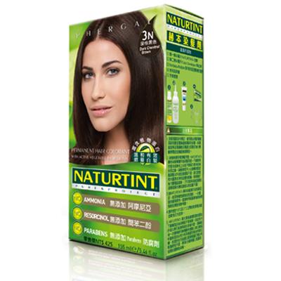 NATURTINT 赫本染髮劑-3N深棕黑色