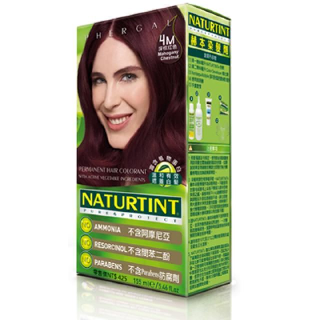 NATURTINT 赫本染髮劑-4M深棕紅色