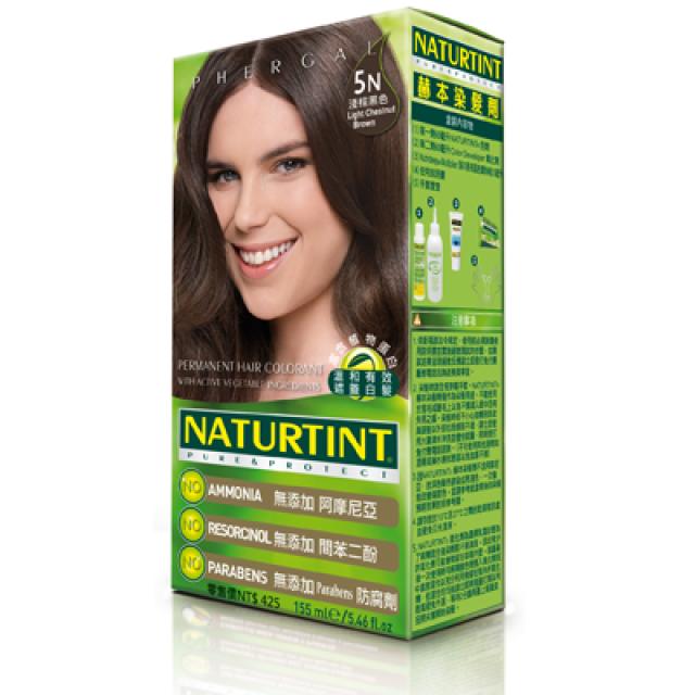 NATURTINT 赫本染髮劑-5N淺棕黑色