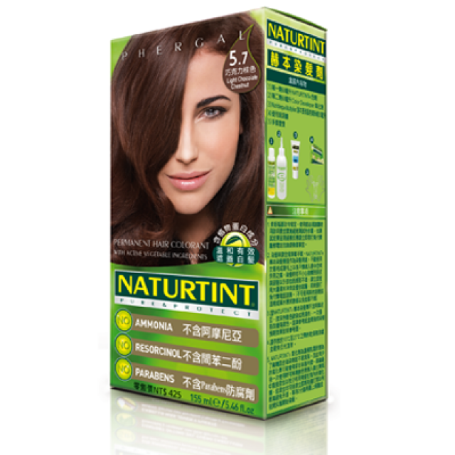 NATURTINT 赫本染髮劑-5.7巧克力棕色