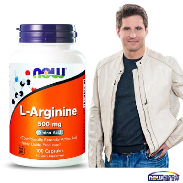 NOW健而婷 一氧化氮-精胺酸膠囊食品(100顆/瓶)