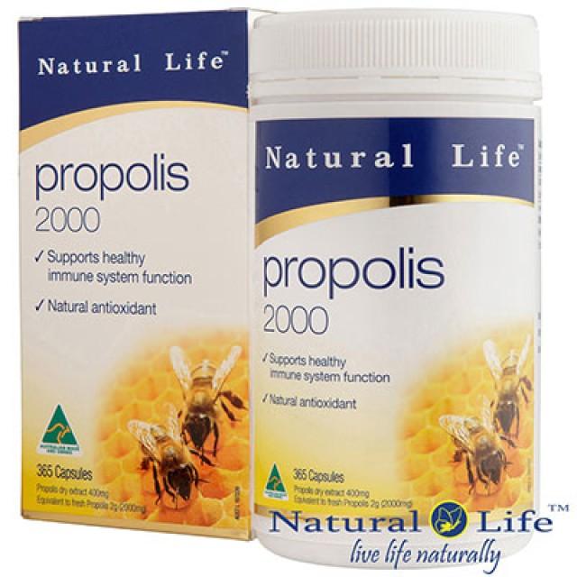 澳洲Natural Life 高單位蜂膠膠囊 2000mg(365顆)