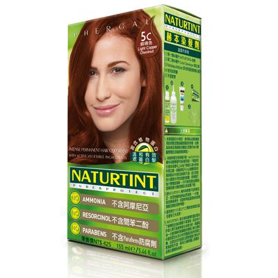NATURTINT 赫本染髮劑-5C炫耀金銅