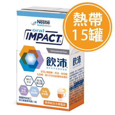 IMPACT飲沛 瓶裝即飲配方(熱帶綜合水果) 15罐 (EXP:2021/01/15)
