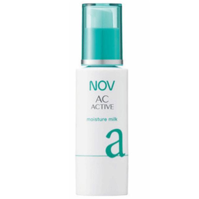 NOV娜芙 Ac-Active毛孔緊緻乳液